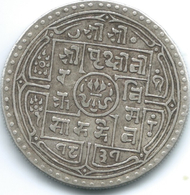Nepal - Prithvi - 2 Mohars - VS1831 (1909) - KM655 - Scarce Coin - Nepal