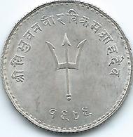 Nepal - Tribhuvana - VS1989 (1932) - 20 Paisa - KM715 - Numeral Varient - Nepal