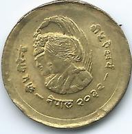 Nepal - Birendra - 10 Paisa - VS2032 (1975 - २०३२) - International Women's Year - KM809 - Nepal
