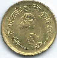 Nepal - Birendra - 10 Paisa - VS2033 (1976) - Agricultural Development - KM810 - Nepal