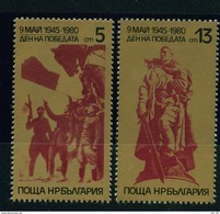 2948 Bulgaria 1980 35ème Anniversaire De La Libération..Hisser Le Drapeau Soviétique Sur Le Reichstagsgebäude, ** MNH - Nuovi