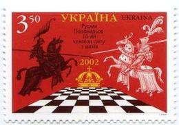 UKRAINA 2002 MI.498** - Ukraine