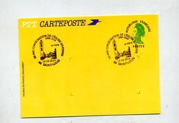 Carte Postale Gandon Cachet Saint Louis Eglise Saint Pierre - Enteros Postales