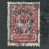 Russie D'Asie. Asia Russia ; No 28 - Sibirien Und Fernost