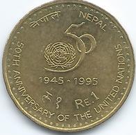 Nepal - VS2052 (1995) - Birendra - 1 Rupee - 50th Anniversary Of The UN - KM1092 - Nepal