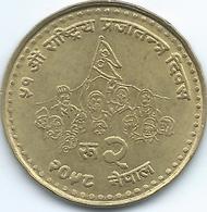 Nepal - VS2058 (2001) - Gyanendra - 2 Rupees - National Democracy - KM1170 - Nepal