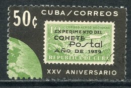 Y85 CUBA 1964 943 25 Years Of The Launch Of The Experimental Cuban Postal Rocket. Mail History. Stamps On Stamps - Stamps On Stamps