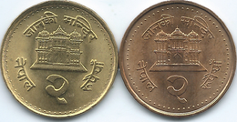 Nepal - VS2060 (2003) - Gyanendra - 2 Rupees - Magnetic - KM1151.1 & Non Magnetic - KM1151.2 - Nepal