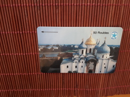 Phonecard Rusland Number 5SSRA  Some Traces Of Use  Rare Used - Russie