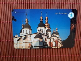 Phonecard Rusland Nuber 5SSRB Some Trace Of Used Rare - Russie