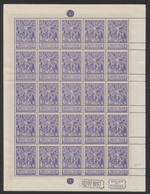 """Expositions - Petit Feuillet F71** Neuf Sans Charnières + Inscriptions Marginales """"Dépôt 1897"""" Et """"Atelier Du Timbre"""" - Feuilles Complètes"""