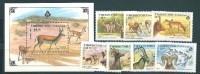 Uzbekistan, 1996, Fauna, Animals, 1996, 7 Stamps + S/s - Uzbekistan