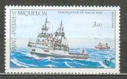 SAINT PIERRE ET MIQUELON MNH ** 510 BATEAU Flotte Navire Voilier Remroqueur De Haute Mer - Unused Stamps