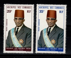 Comores - YV PA 50 & 51 N** President Cote 3,20 Euros - Comores (1950-1975)