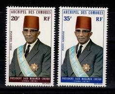 Comores - YV PA 50 & 51 N** President Cote 3,20 Euros - Airmail