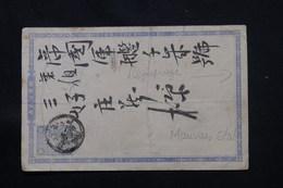 JAPON - Entier Postal Avec Repiquage Au Verso, à Voir  - L 59292 - Postales