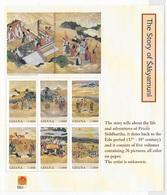 Ghana 2001 Phila Nippon Oriental Art Sakyamuni Story Sheet MNH - Ghana (1957-...)
