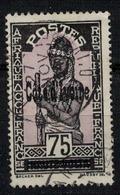 COTE D'IVOIRE     N°  YVERT   :   98   ( 6 )    OBLITERE       ( OB   6 / 31 ) - Côte-d'Ivoire (1892-1944)