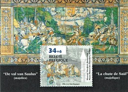 1996 - Promotion Philatélie - BL71 - Panes