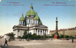 RUSSIA - ST PETERSBOURG - Cathedrale De La Trinite Et Monument De La Gloire - Russie