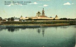 RUSSIA - Moscou - Moscow - Cloitre Novo-Spasque - Russie