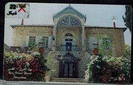 PALESTINE 1999 PHONECARD JERUSALEM USED VF!! - Palestine