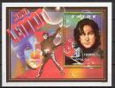 Rock-John Lennon 1997 COB BL110 MNH - Zaire