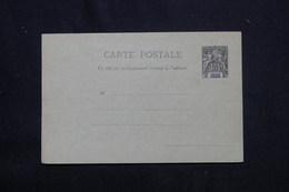 GRANDE COMORE - Entier Postal Type Groupe Non Circulé - L 59317 - Brieven En Documenten