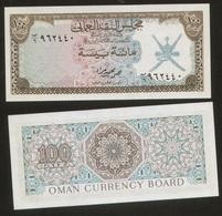 Oman 100 Baiza 1973 Pick 7 UNC - Oman