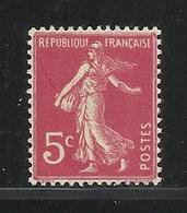 FRANCE , FRENCH , 5 Cts , Semeuse Fond Plein , Type III , Voir Scans , 1932 - 1937 , N° YT  278B ( ** ) - 1906-38 Semeuse Camée