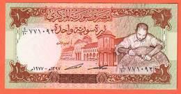 SYRIE  Billet 1 Pound 1977  Pick 99  NEUF - Syrie