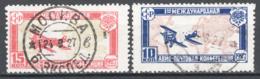 Russia 1927 Unif. A18/19 Usati/Used VF/F - 1923-1991 UdSSR