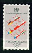 2951 Bulgaria 1980 Warsaw Pact  ** MNH / 25 Jahre Warschauer Pakt Bulgarie Bulgarien Bulgarije - Nuovi
