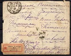 Russie Belle Lettre Entière De 1928. Recommandée. Avec Courrier à L'intérieur. B/TB. A Saisir! - 1923-1991 URSS