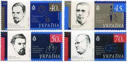 UKRAINE 2002 MI.526-29** - Ukraine