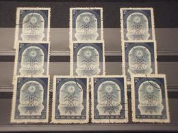CINA - 1957 RIVOLUZIONE 32 C. PER 10 PEZZI - TIMBRATI/USED - Used Stamps