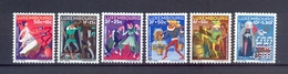 Luxembourg 1965 - Fairy Tales - Stamps 6v - Complete Set - MNH** Excellent Quality - Unused Stamps