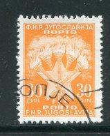 YOUGOSLAVIE- Taxe- Y&T N°119- Oblitéré - Portomarken