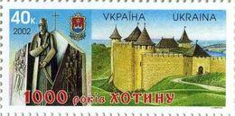 UKRAINE 2002 MI.534** - Ukraine