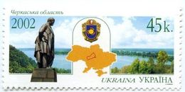 UKRAINE 2002 MI.536** - Ukraine