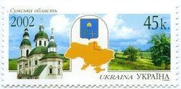 UKRAINE 2002 MI.537** - Ukraine