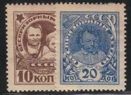 Russie - URSS 1926/27 Yvert 361 Neuf** MNH & 362 Neuf* Trace De Charnière (AB86) - Nuevos