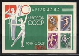Russie URSS 1963 Yvert BF 32 Neuf** MNH (AA51bis) - 1923-1991 URSS