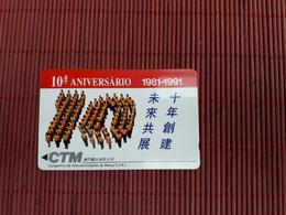 Phonecard Macau Number 4MACA Used  Rare - Macau