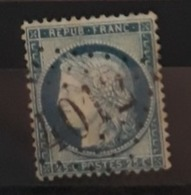 GC 4012 YONNE - Marcophilie (Timbres Détachés)