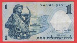 ISRAEL -  1 Lira 1958 Circulado P-30 - Israel