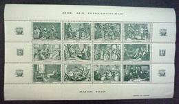 FRANCE 1945 Feuille Complète Neuf** - MNH - Vignette Aide Aux Intellectuels - Blocchi & Foglietti