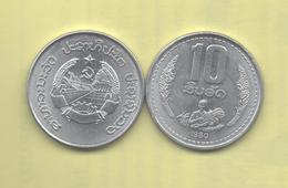 LAOS - 10 ATT 1980 SC - Laos
