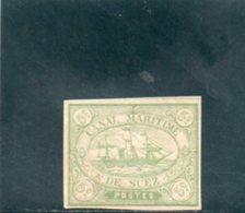 CANAL DE SUEZ 1868 SANS GOMME REIMPRESION - Égypte