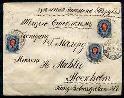 "Russia,Russland 1917 Letter Bedarfsbrief/Cover Mit Mi.Nr.73 ???MeF ""nach Stockholm/Schweden ""1 Letter Cover - 1917-1923 Republik & Sowjetunion"